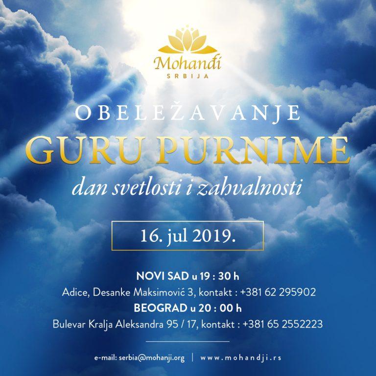guru-purnima-2019
